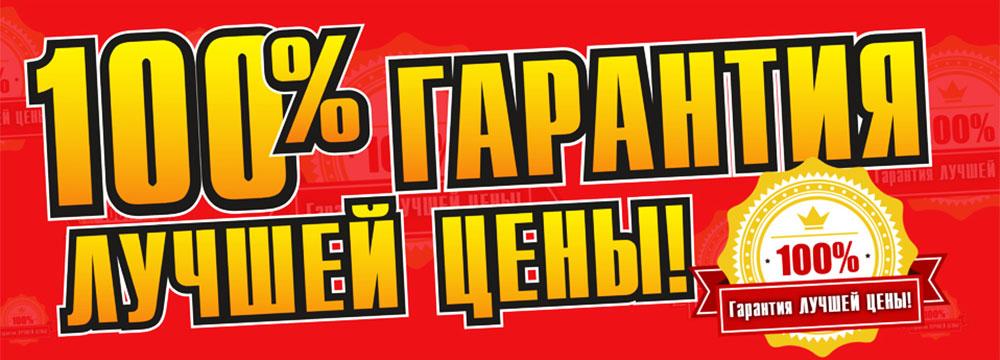 Печать этикеток Минск